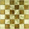 Imagine Mozaic MGL08-XX-029