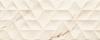 Imagine Faianta Carilla White STR 29,8x74,8