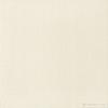 Imagine Gresie House of Tones White STR 59,8x59,8