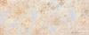 Imagine Faianta Tasmania Carpet 29,8x74,8