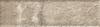 Imagine Scandiano Ochra Elewacja 24,5x6,6